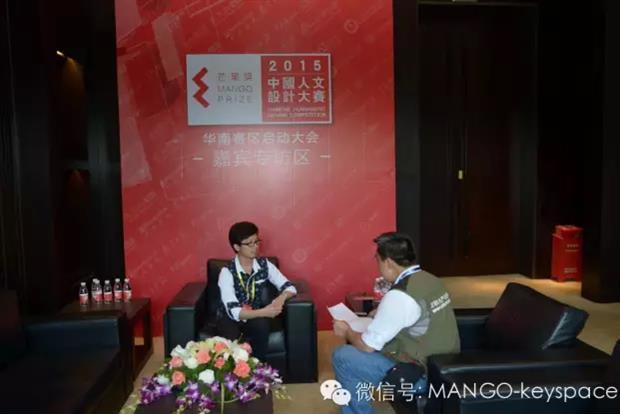 采访对象:【深圳市画者室内设计有限公司】设计师