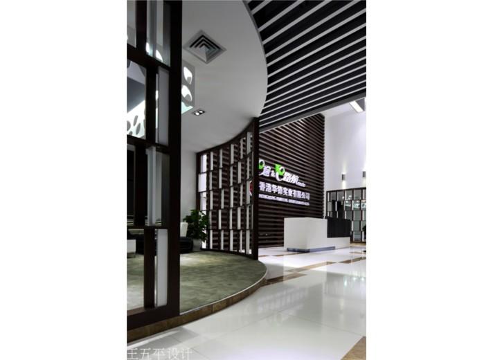 香港华锋办公室设计