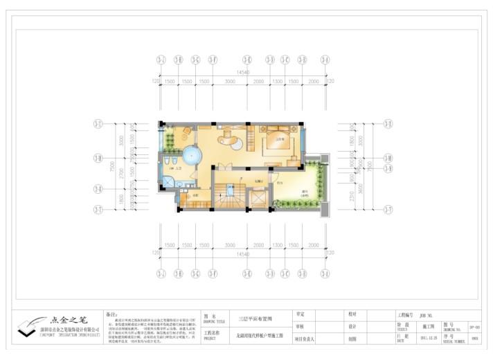 饭店二层鱼缸设计图